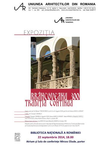 Brâncoveanu 300 – tradiția continuă